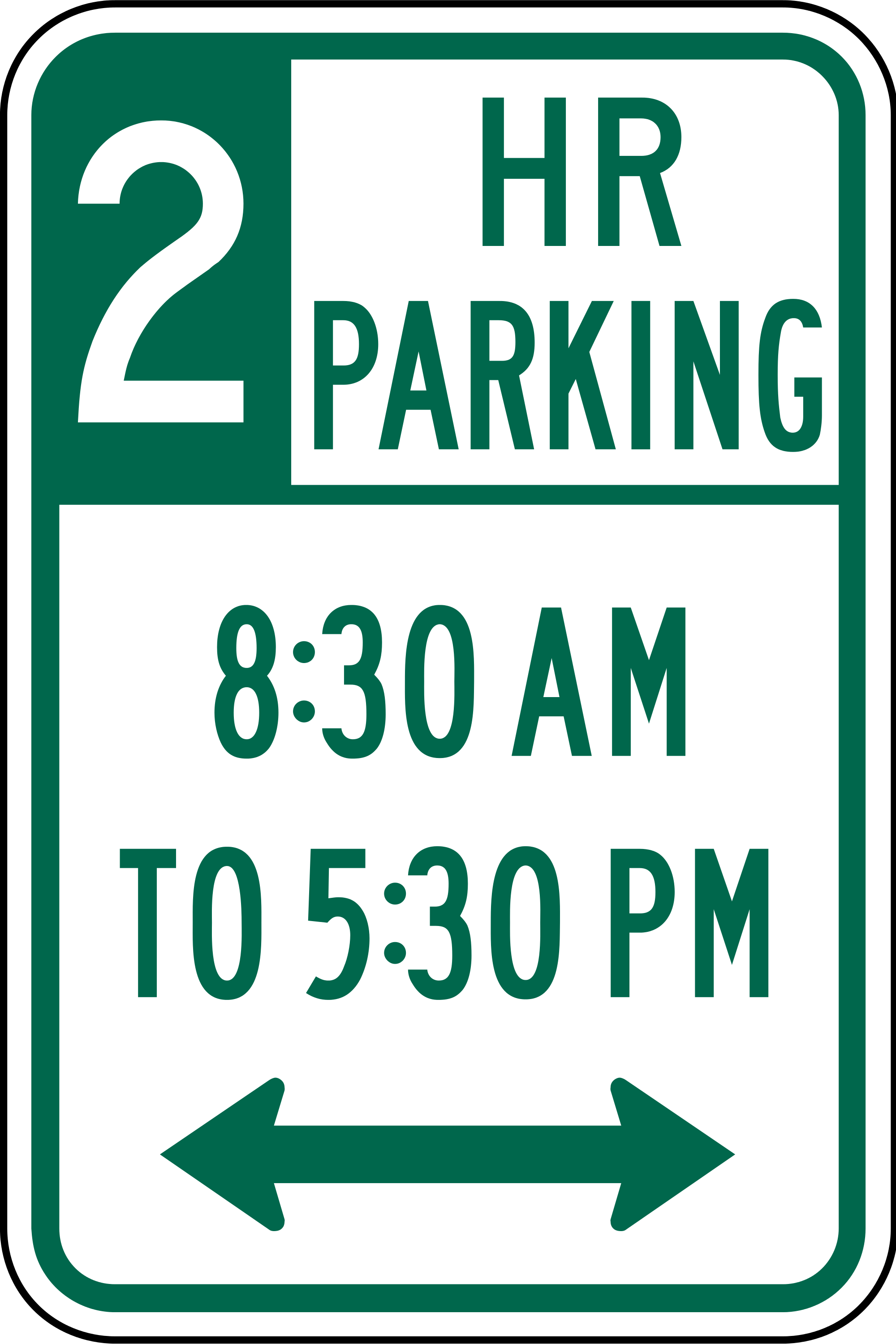 R7-108 No Parking Time 2 Hr Regulatory Sign
