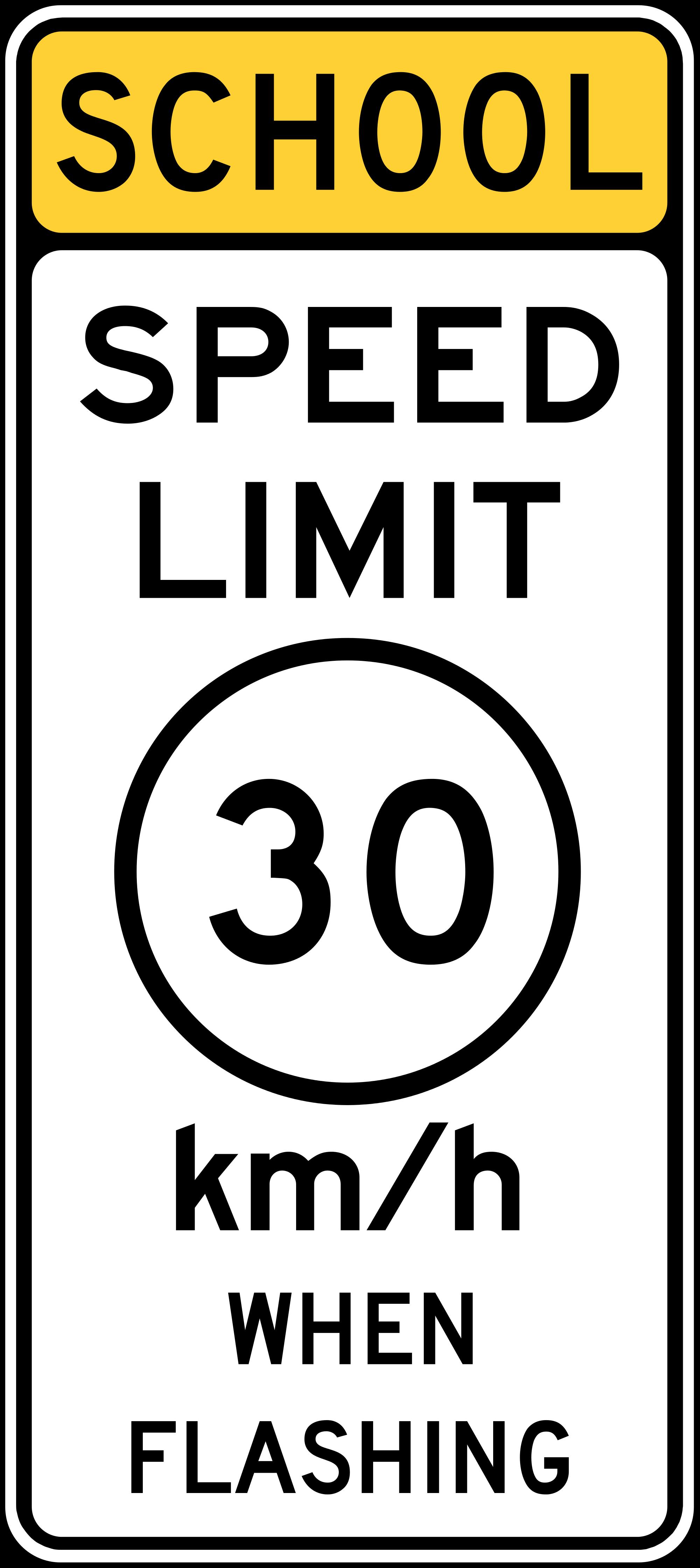 S5-1 School Speed Limit Metric Sign